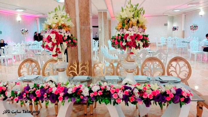 تالار عروسی وزارت دفاع